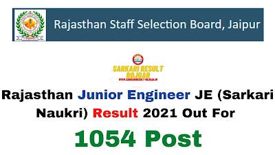 Sarkari Result: Rajasthan Junior Engineer JE (Sarkari Naukri) Result 2021 Out For 1054 Post