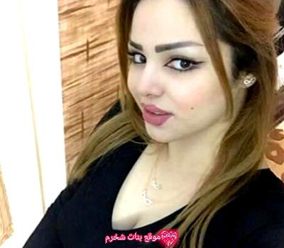 تعارف بنات السعودية واتساب ارقام بنات واتس اب