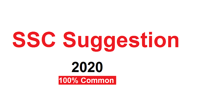 SSC Suggestion 2020 English 100% common