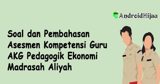 Soal AKG EKonomi SMA, Pembahasan SOal AKG Pedagogik Ekonomi Madrasah Aliyah, Soal dan Jawaban AKG Pedagogik Ekonomi MA