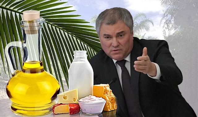 Пальмовое масло в России – как «травят» население ради экономической выгоды