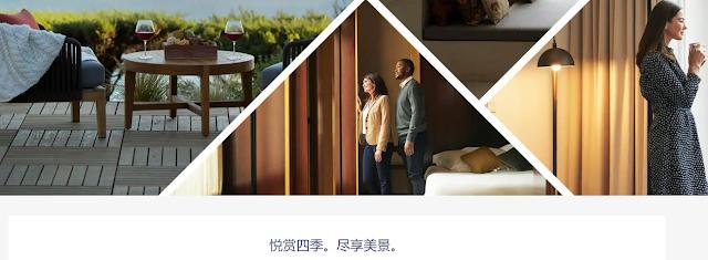 Hyatt凱悅Q4活動上線,入住賺取最高四倍積分,還贈送雙倍房晚!(11/30前註冊)