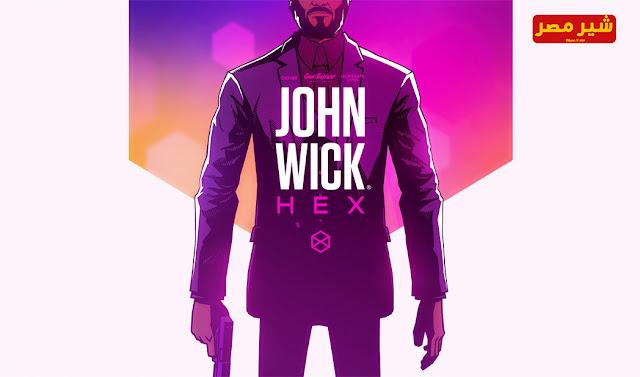 تحميل لعبة John Wick Hex - تحميل لعبة فيلم الاكشن جون ويك بحجم 300 ميجا