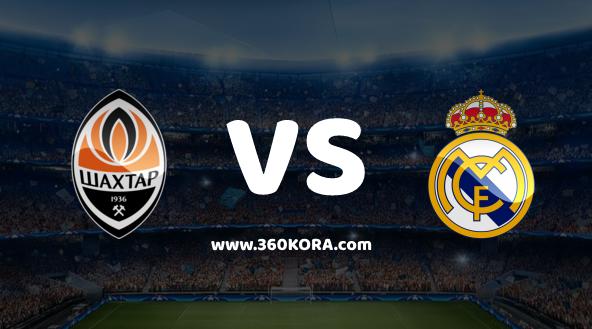 مشاهدة مباراة ريال مدريد وشاختار دونيتسك بث مباشر