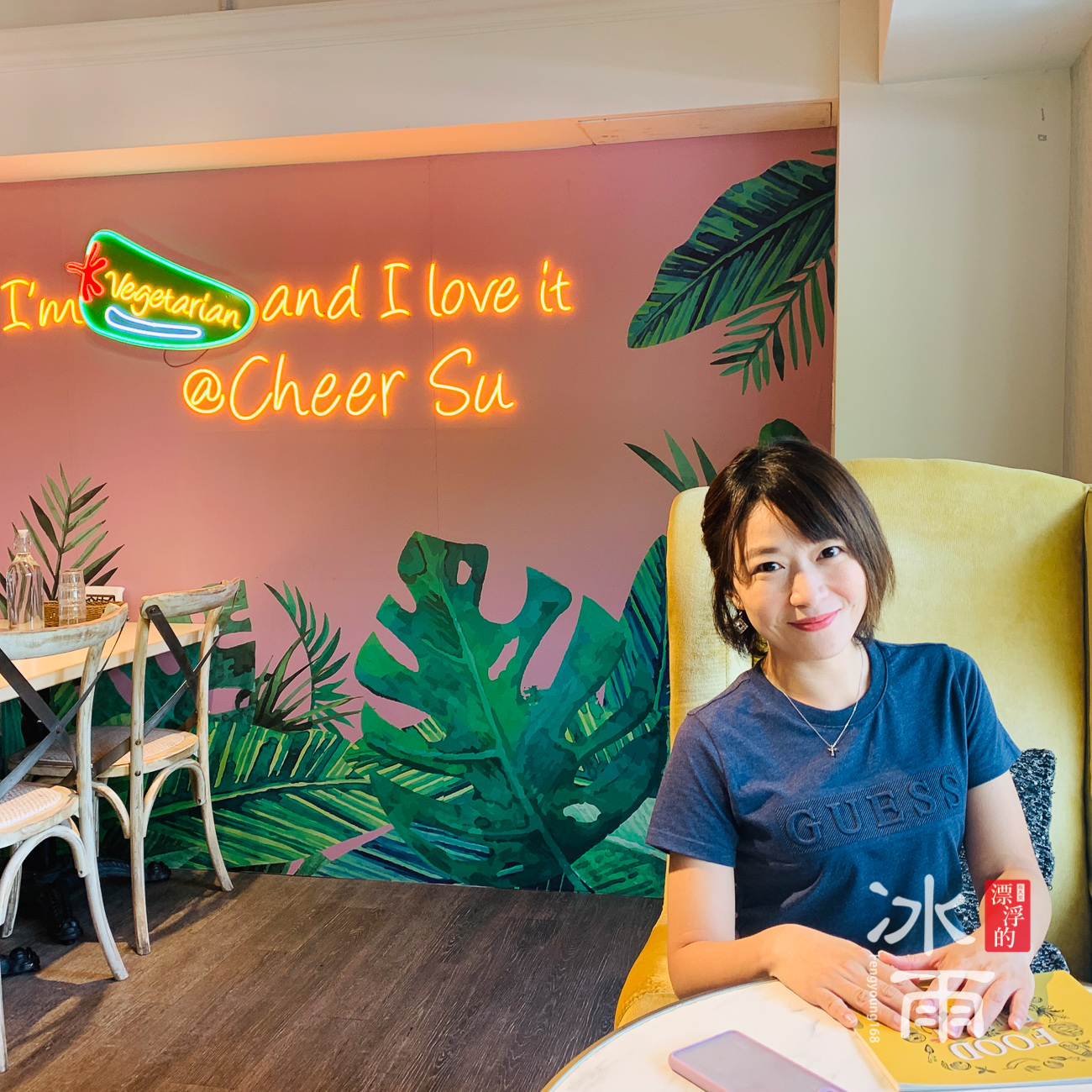 草蔬宴Cheer Su|最美的設計師