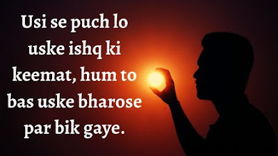 quotes on life hindi