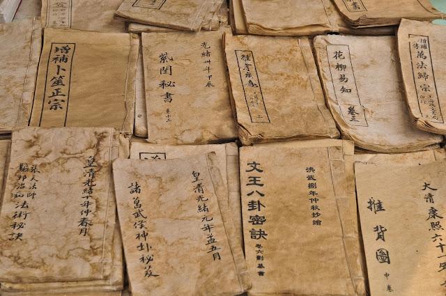台生赴中國就讀高校相關資訊