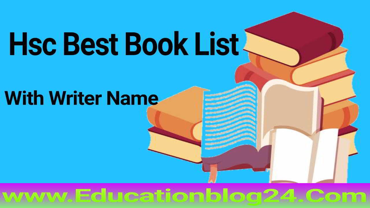 Hsc Book List 2020,Hsc Book list 2021