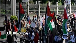 مدريد - اسبانيا وقفة مع اسرى فلسطين