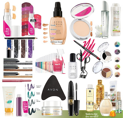 27 Προϊόντα – Μακιγιάζ Αξίας 280€ τώρα μόνο 55€