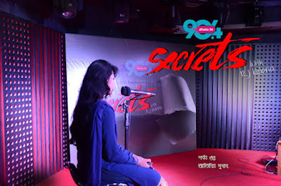 SECRETS with Shorifa Epi : 112 – RJ Kebria Dhaka Fm 90.4 Full Download