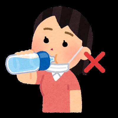マスクをあごにかけて水分補給をする人のイラスト(女性)