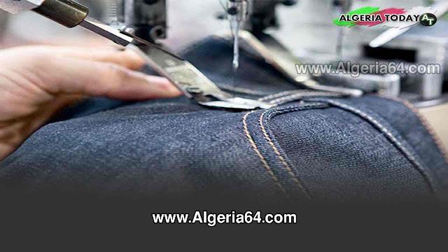 الجزائر تنتج أول سروال جينز شهر مارس القادم