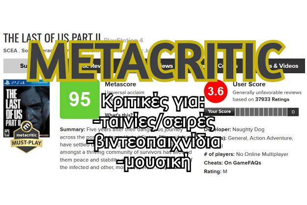 metacritic critics score user reviews