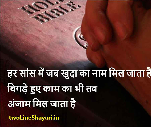Life quotes in Hindi 2 Line dp, Life quotes in Hindi 2 Line pic, Life quotes status download