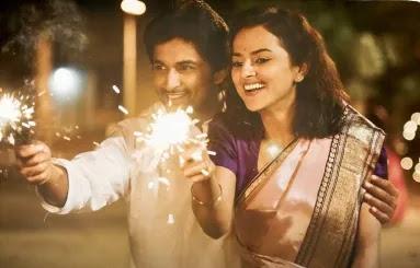 Movierulz Jersey (2019) Telugu Full Movie | Stills 7 | Download