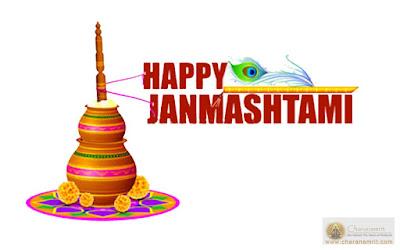 lates wishes 2017 krishna janmashtami animated gif pictures