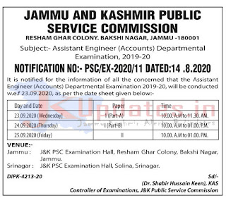 jkpsc, JKPSC Departmental Examination, 2019-20, Jammu Kashmir Notifications, All India Notifications,