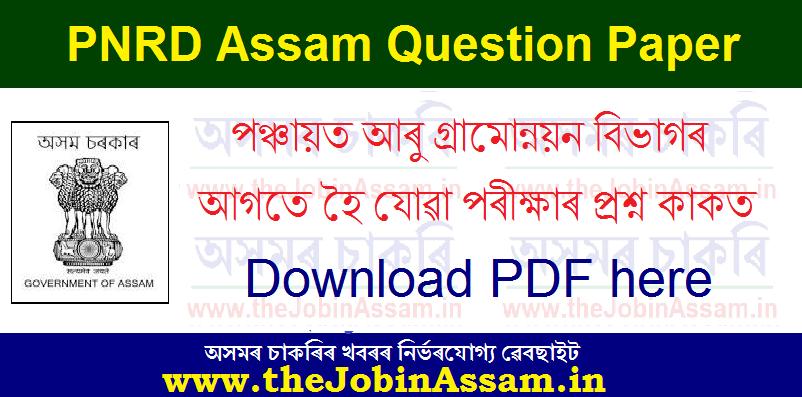 PNRD Assam Previous Year Question Paper
