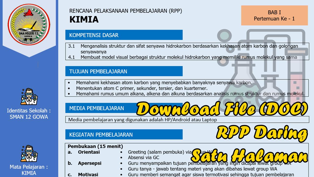 Download File Doc Rpp Daring 1 Halaman Epanrita Com