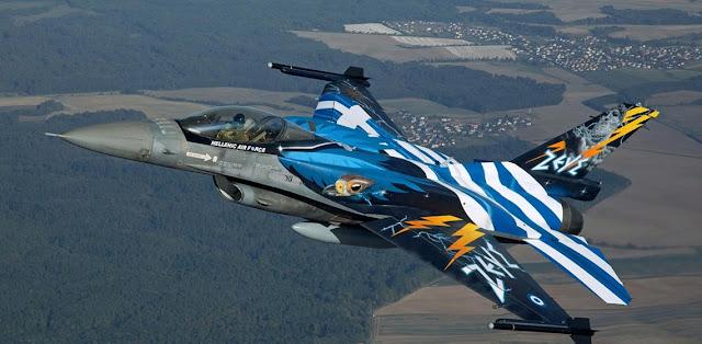 Έλληνες πιλότοι οι καλύτεροι μαχητές του ΝΑΤΟ (βίντεο)