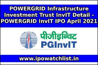 Powergrid invit ipo detail
