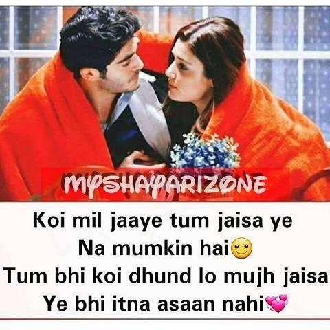 Best Sensitive Sad Shayari on Love Whatsapp Image DP Status in Hindi