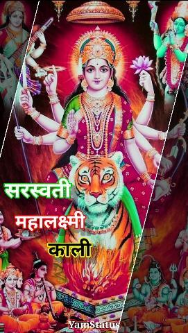 Maa Durga Whatsapp Status Video Download New Maa Durga Status