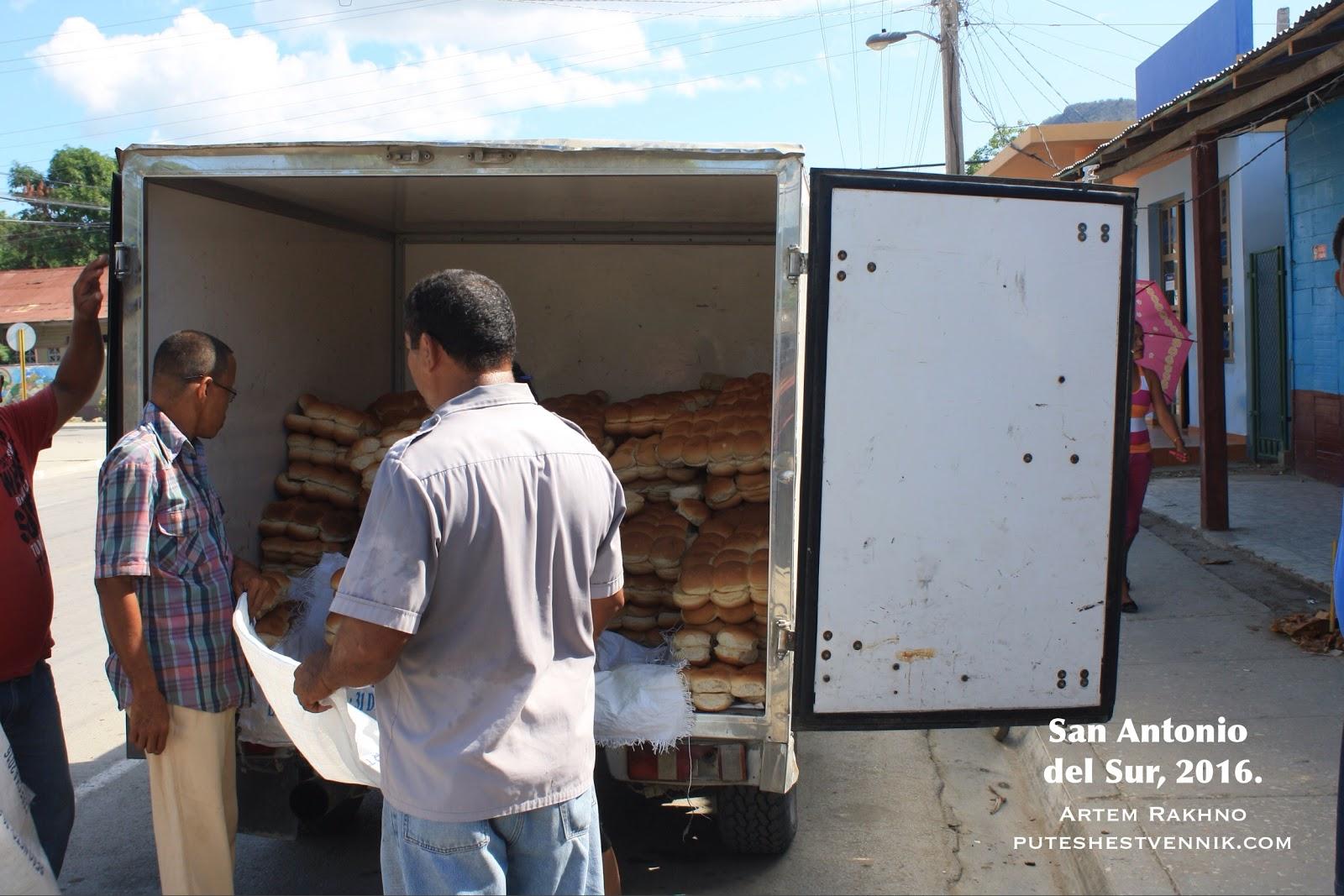 Машина с хлебом на Кубе