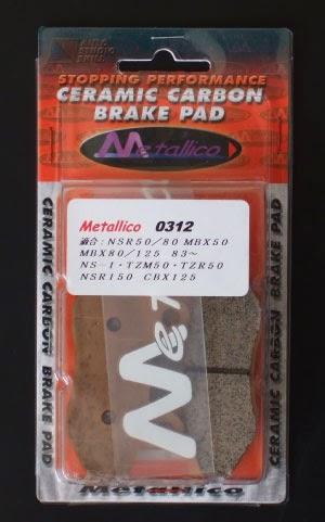 XR100モタードに取付けするMetallicoメタリカのブレーキパッド