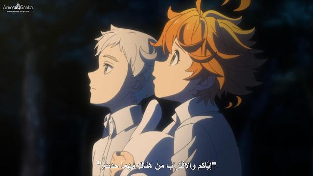جميع حلقات انمى Yakusoku no Neverland مترجم أونلاين كامل تحميل و مشاهدة حصريا