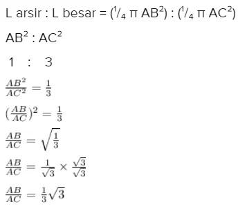 Kunci-Jawaban-Matematika-Uji-Kompetensi-7-Kelas-8-Halaman-118-Esai
