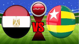 مشاهدة مباراة مصر وتوجو تصفيات كأس الامم الافريقية 2021