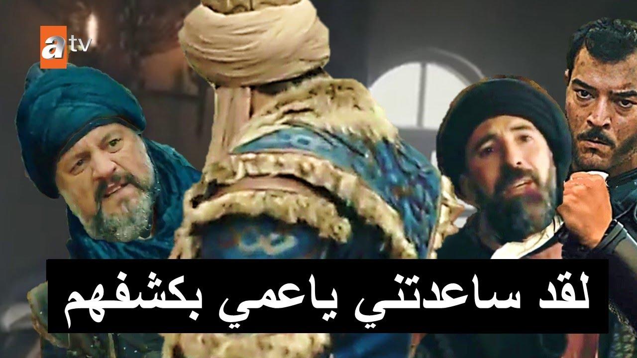 لعبة عثمان الكبرى اعلان 3 مسلسل قيامة عثمان الحلقة 52
