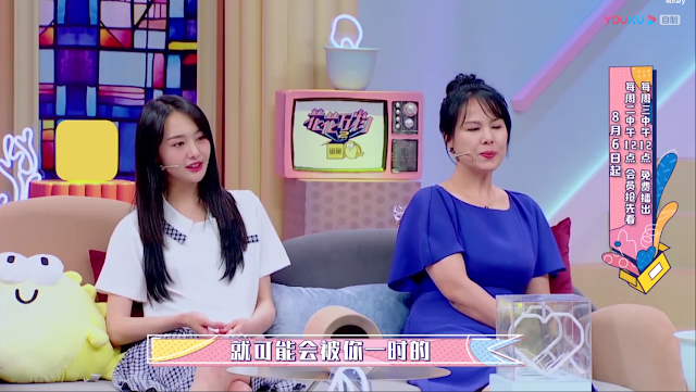 zheng shuang mother
