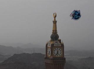 هطول أمطار رعدية في عدة محافظات مكة المكرمة