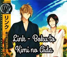 Link - Boku to Kimi no Aida