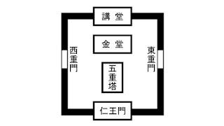 人文研究見聞録:橘寺 [奈良県]