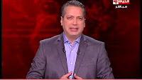 برنامج الحياة اليوم حلقة الخميس 15-12-2016 مع تامر امين