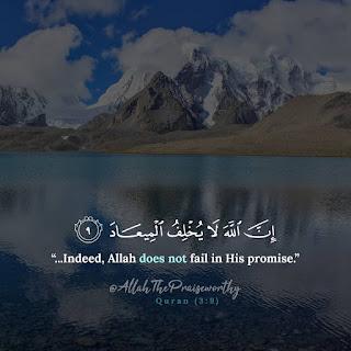 Quran Pak Ayat Pics