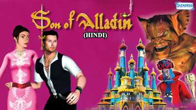 Son of Alladin (2003) Hindi Dubbed Full Movie Download 200MB HDRip