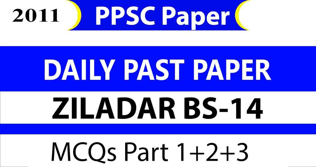 PPSC Ziladar Past Paper 2011