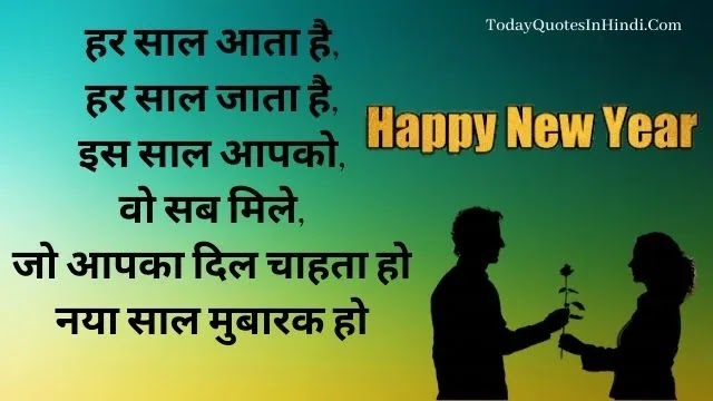 happy new year wishes with name edit, happy new year 2022 in tamil