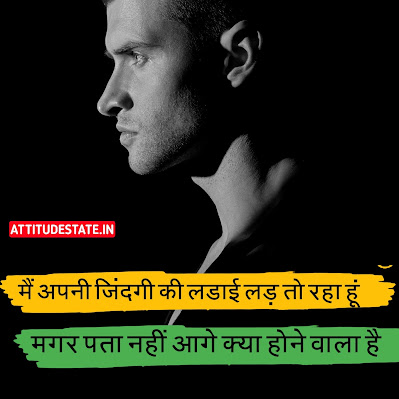 25 Best Thought Of The Day In Hindi 2020 [ SHAYARI STATUS QUOTES]