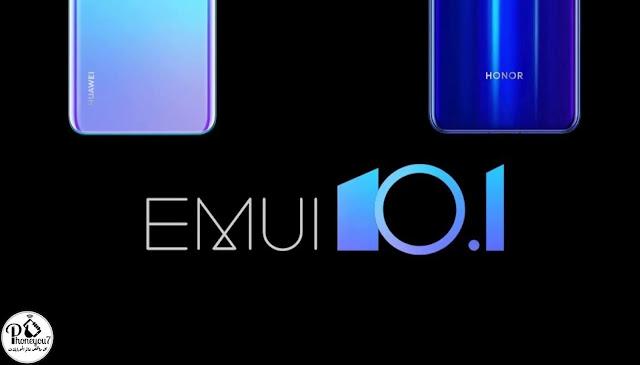 متى يتلقى هاتفك تحديث EMUI 10.1 الجديد من هواوي ؟؟ | اليكم قائمة بالهواتف الحاصلة علي تحديث الواجهة الجديدة