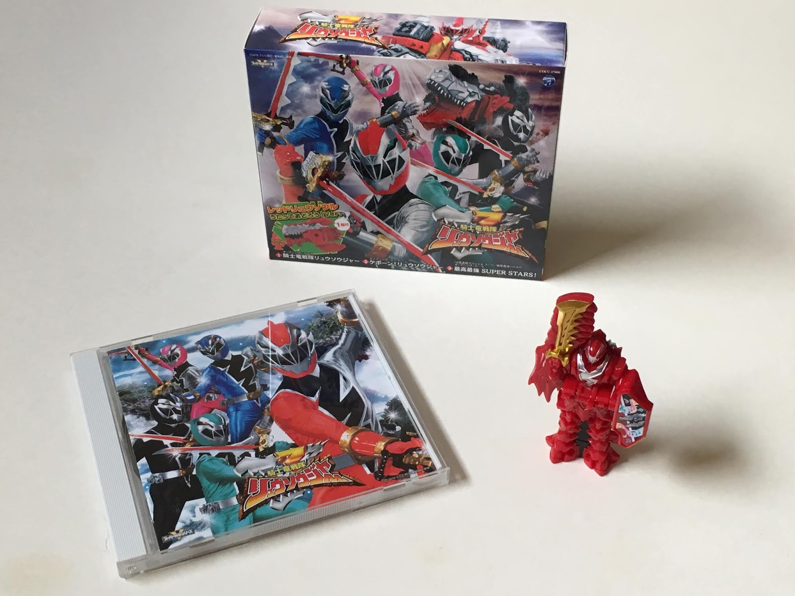 CCLemon99: The CD Collection--Kishiryu Sentai Ryusoulger