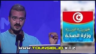 (بالفيديو) الدكتور زكرياء بوقيرة : وزارة الصحة تكذب في عدد الإصابات توا فما 50.000 ألف مريض بالكورونا في تونس و...