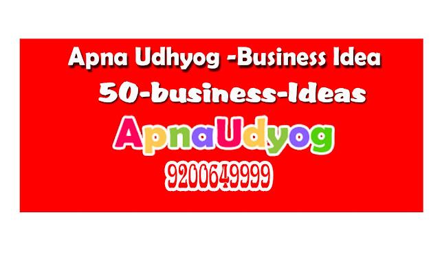 50 business Ideas