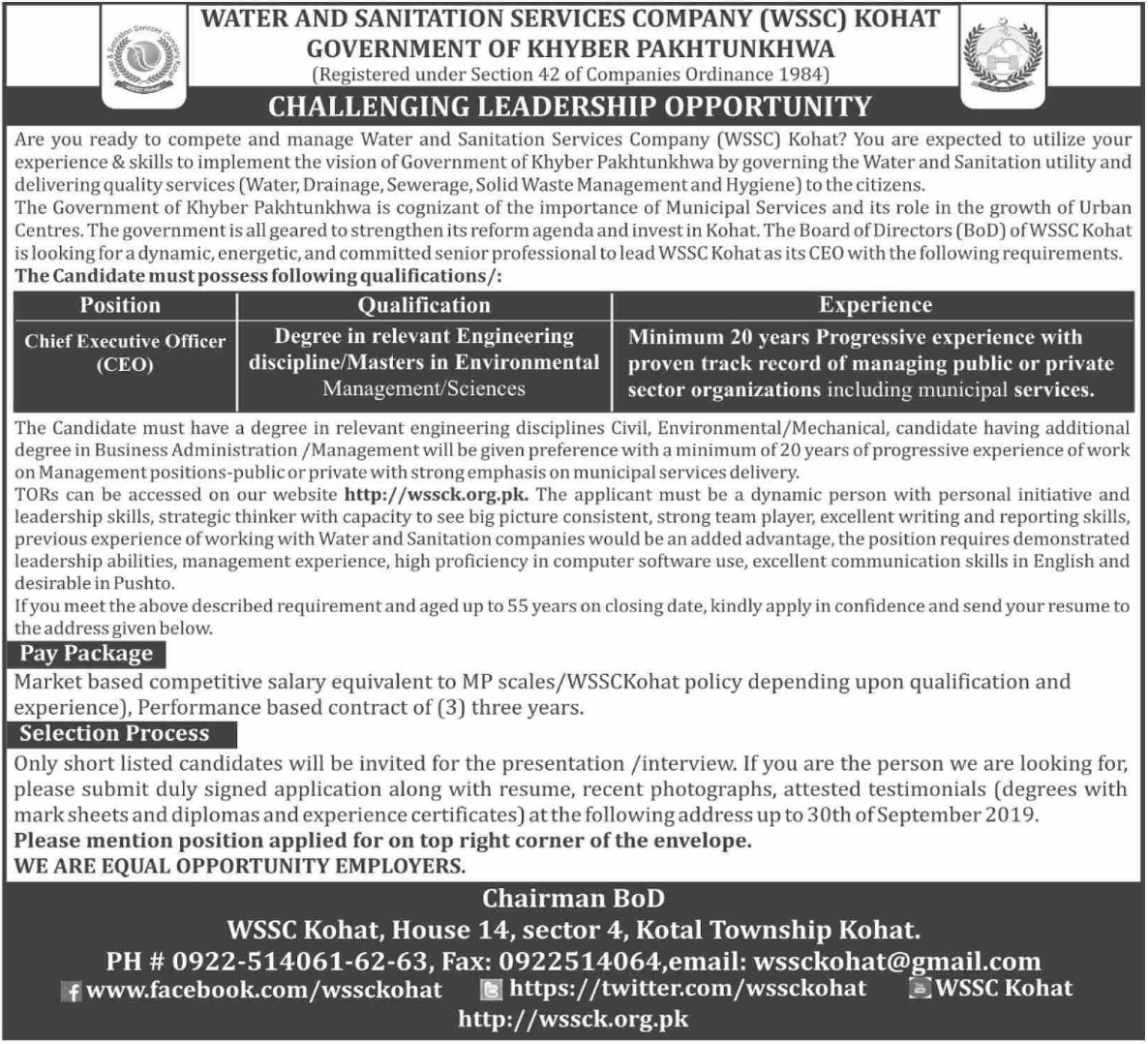Latest Jobs in Water & Sanitation Services Company WSSC 2019