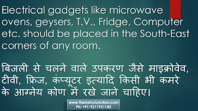 The Best Direction for Electrical Appliances - South-East-http://theastrojunction.com/